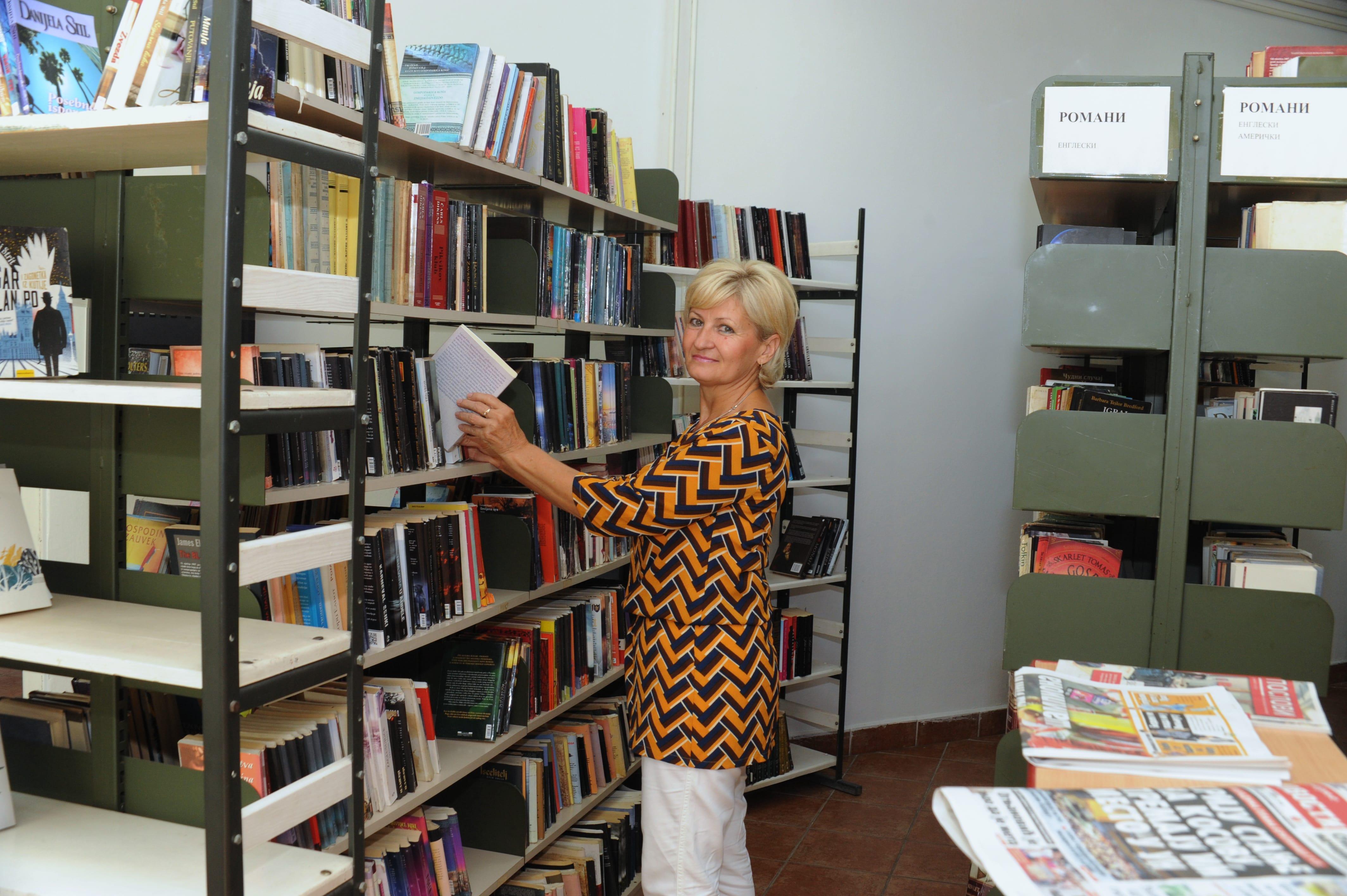 Јасмина Јањић