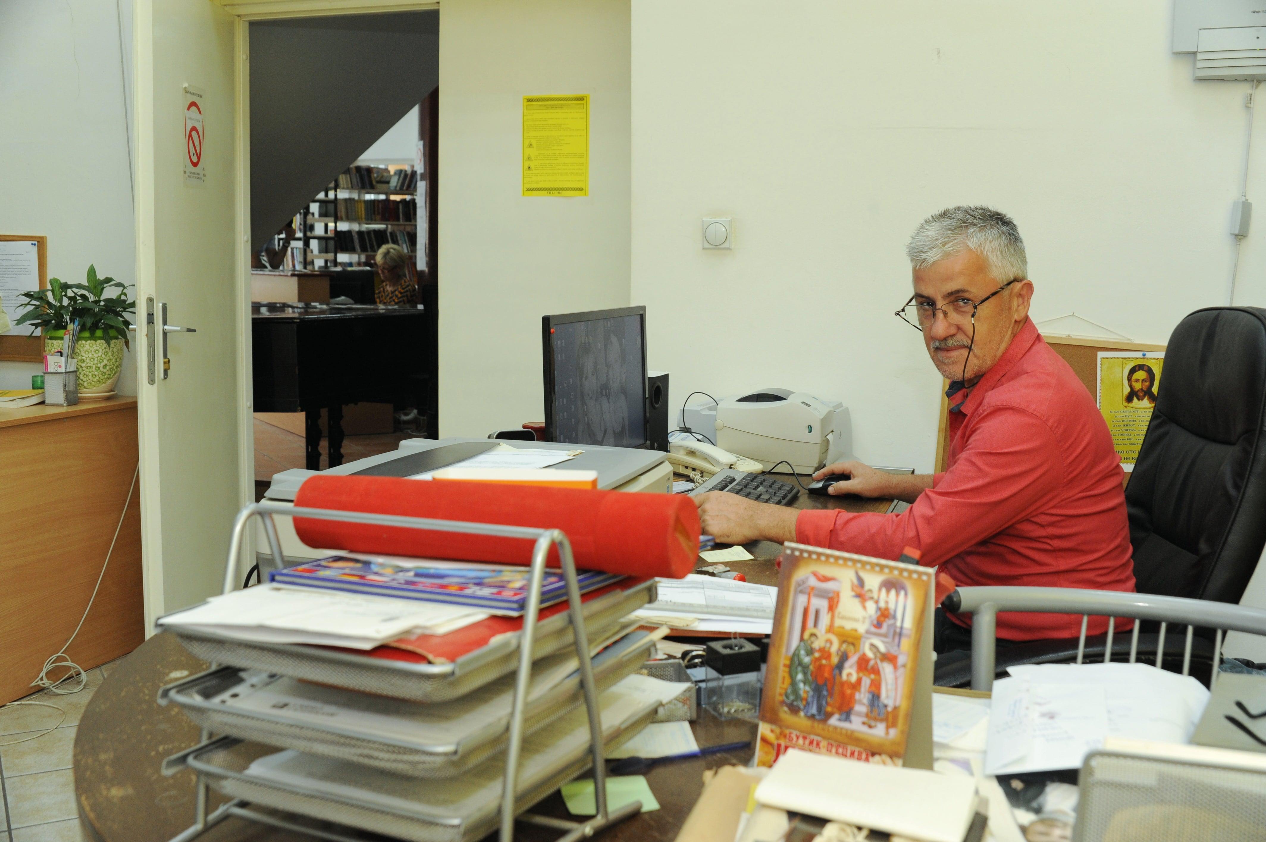 Томислав Чотрић