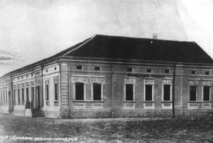 1 gimnazija