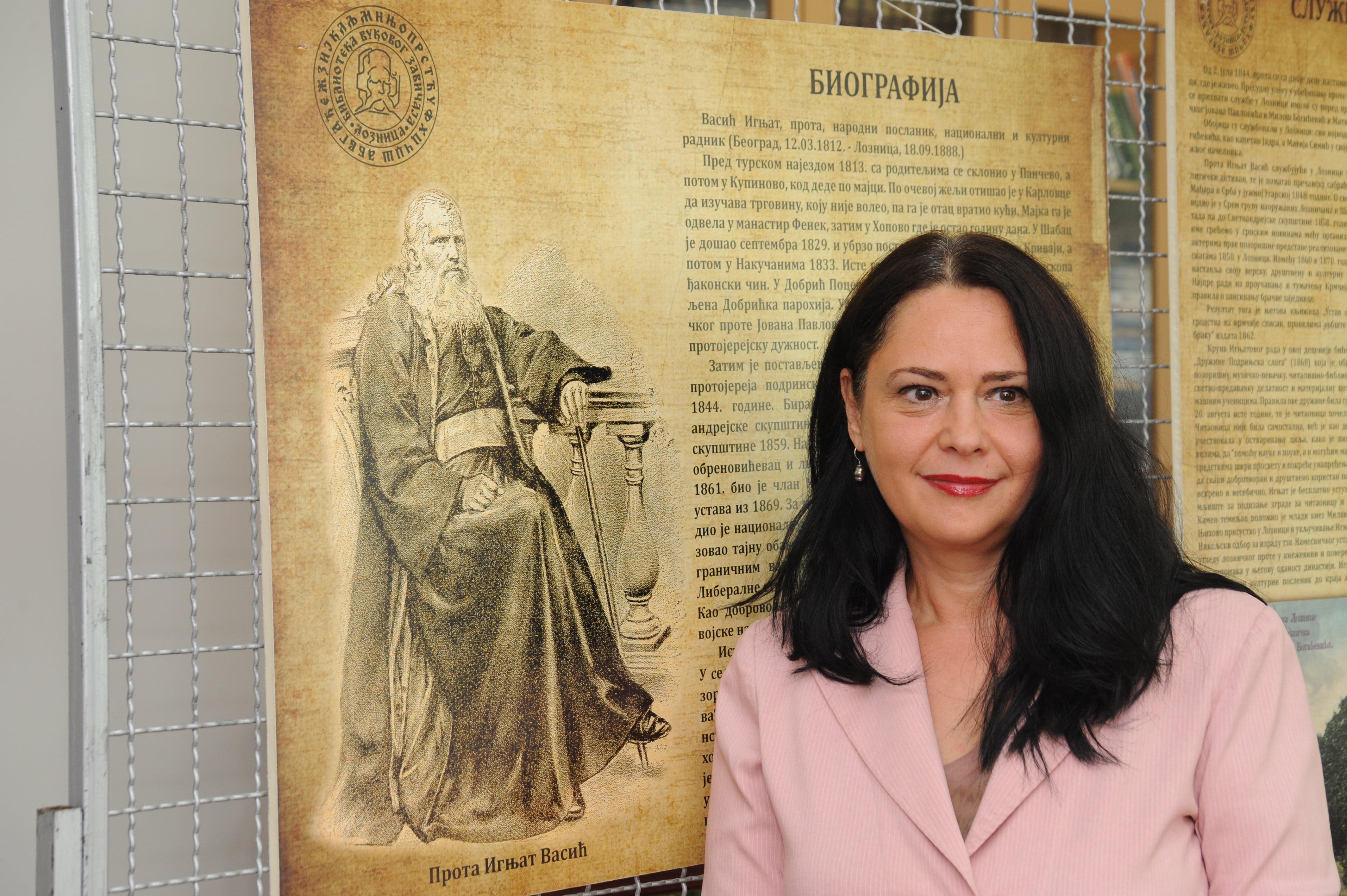 Мирјана Пејак