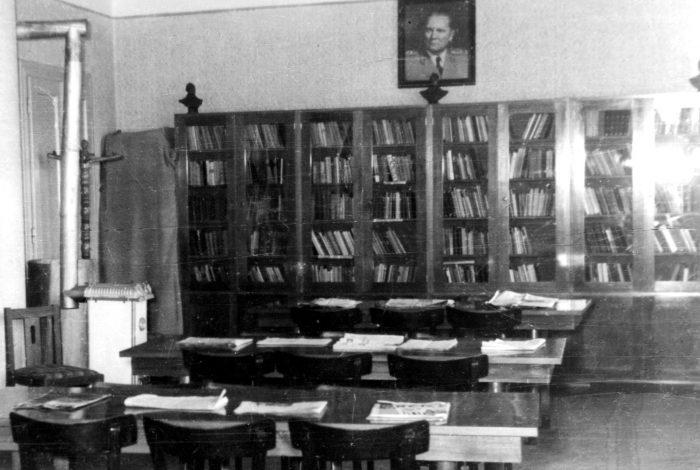 7 DIT biblioteka